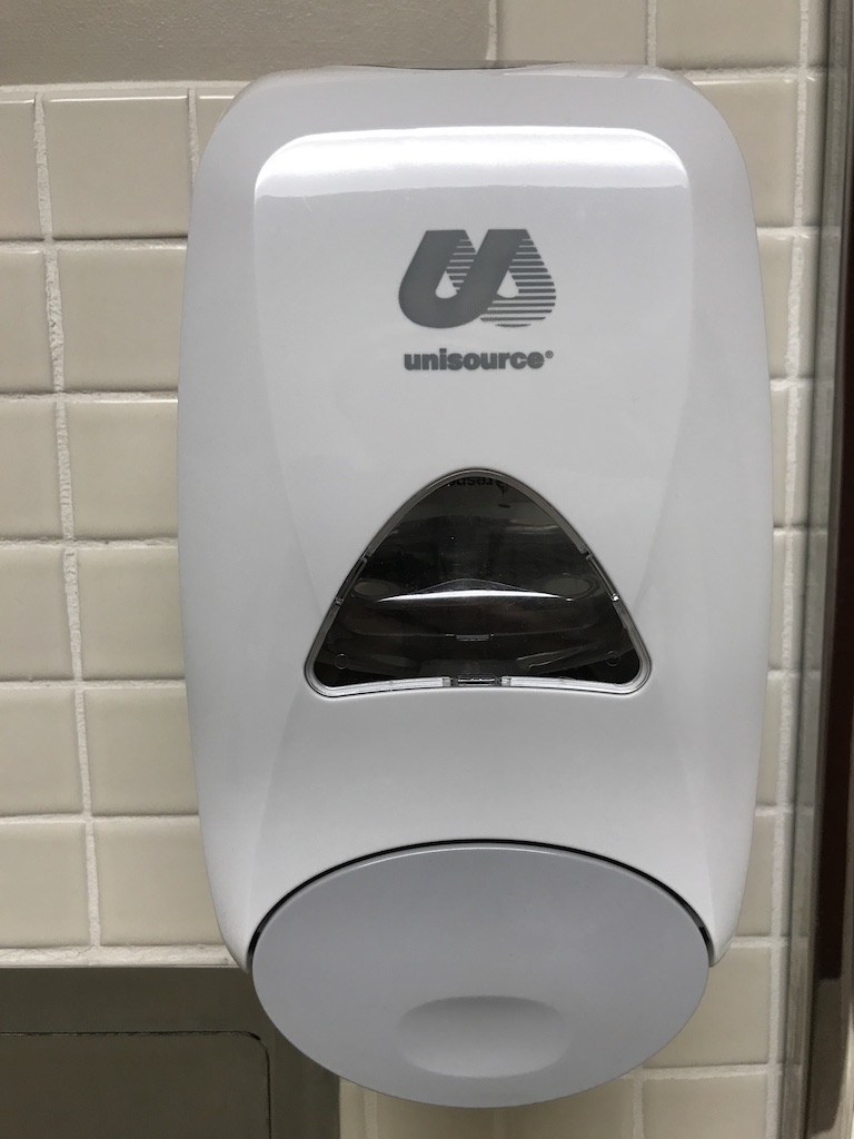 Soap dispenser is appalled and angered by your lack of hygiene.